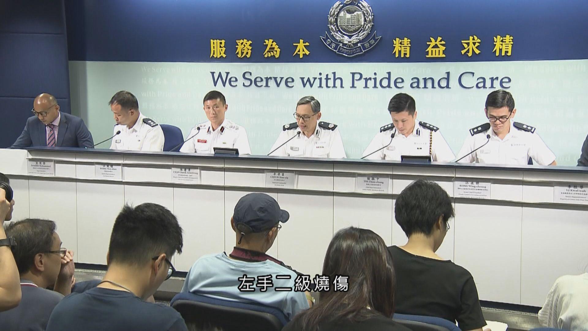 警方向穆斯林社群及其他受影響群體致歉