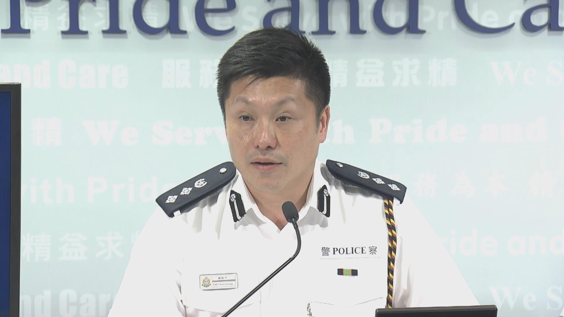 警方:禁蒙面法下沒有人有特權 警可以截查任何人