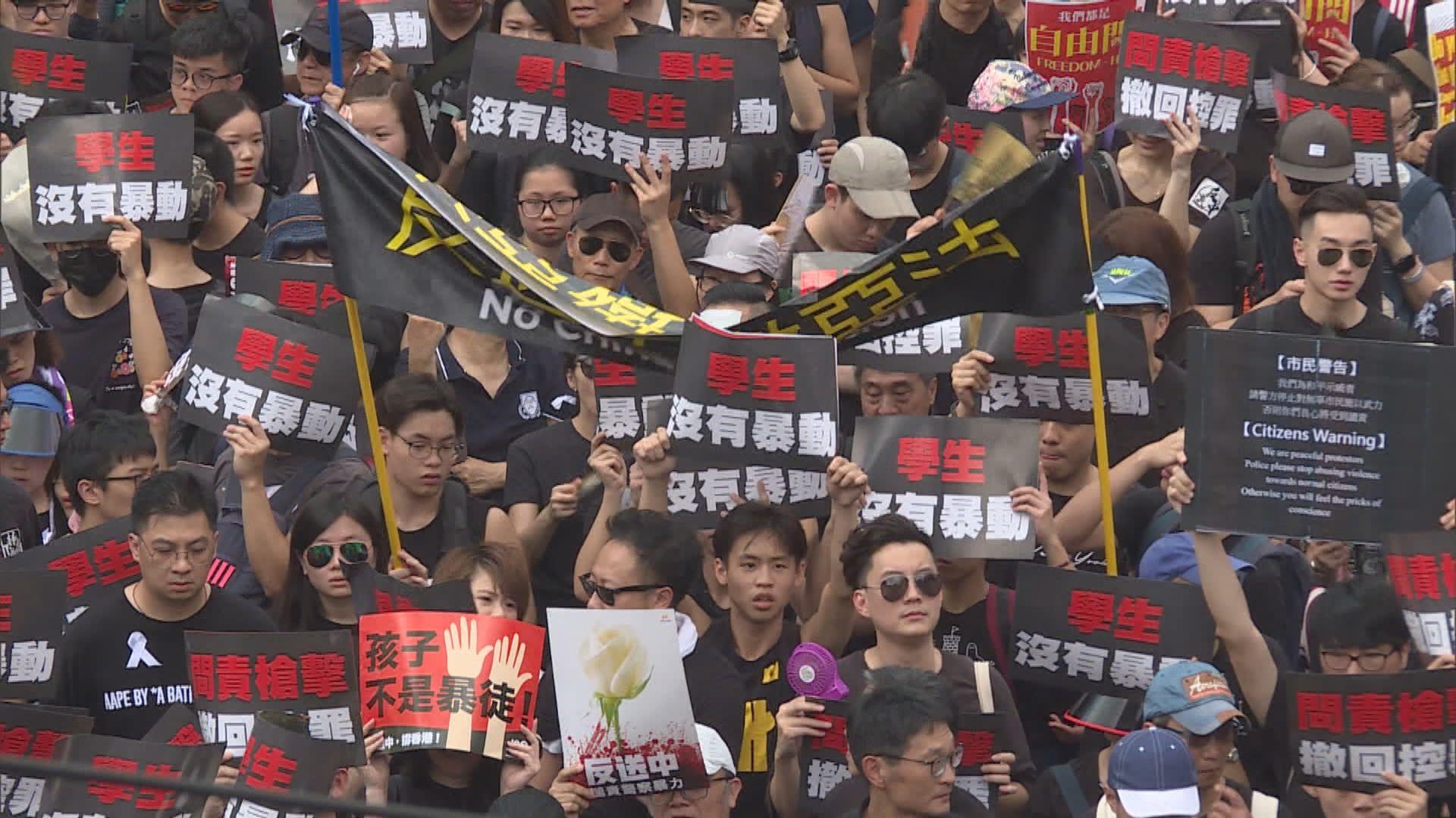 警方:若周日遊行出現暴力或要暫停或中止