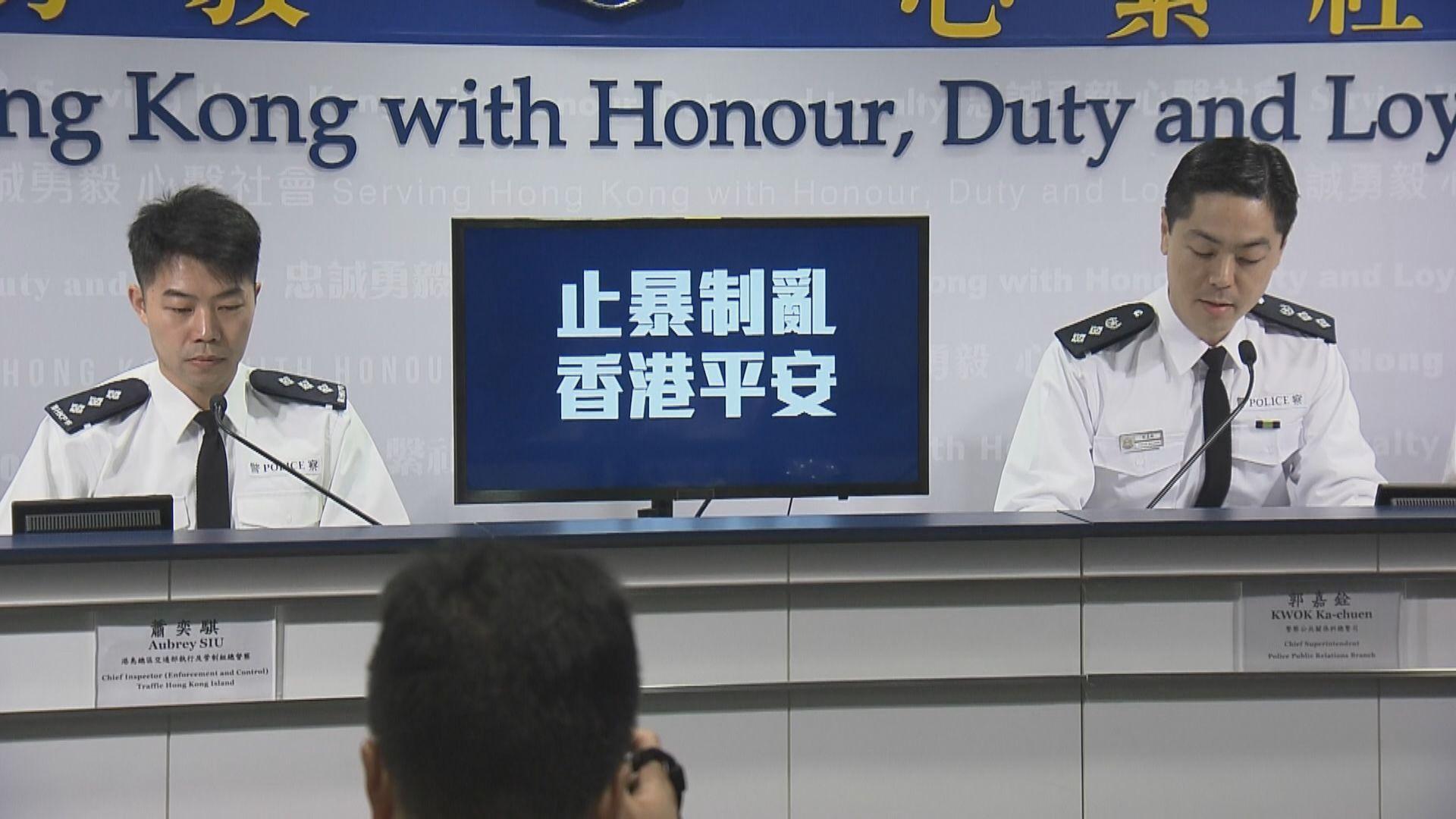 警方:主動調查記者身份證被拍下一事