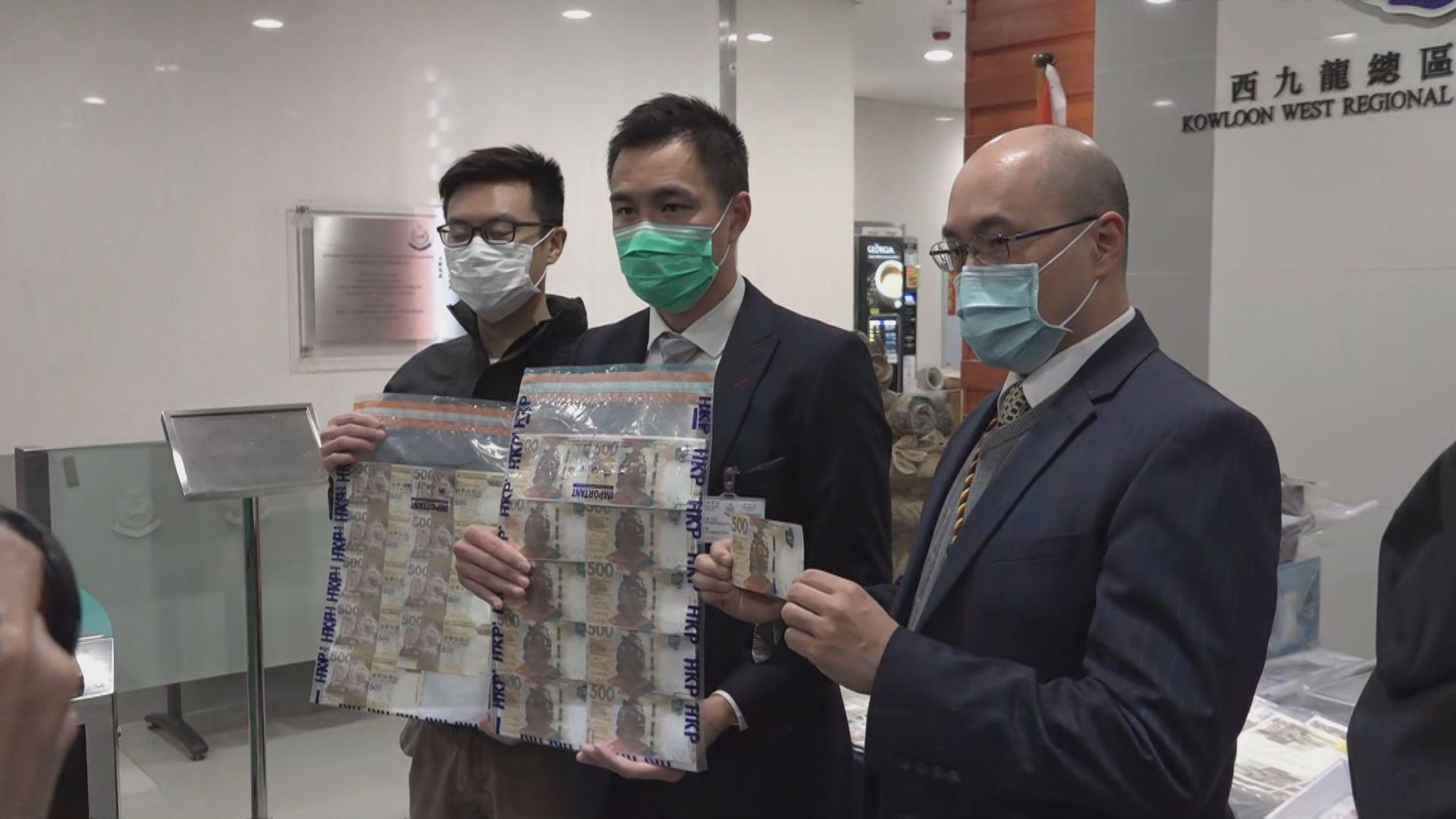 警旺角檢三十多萬元懷疑偽鈔拘五人