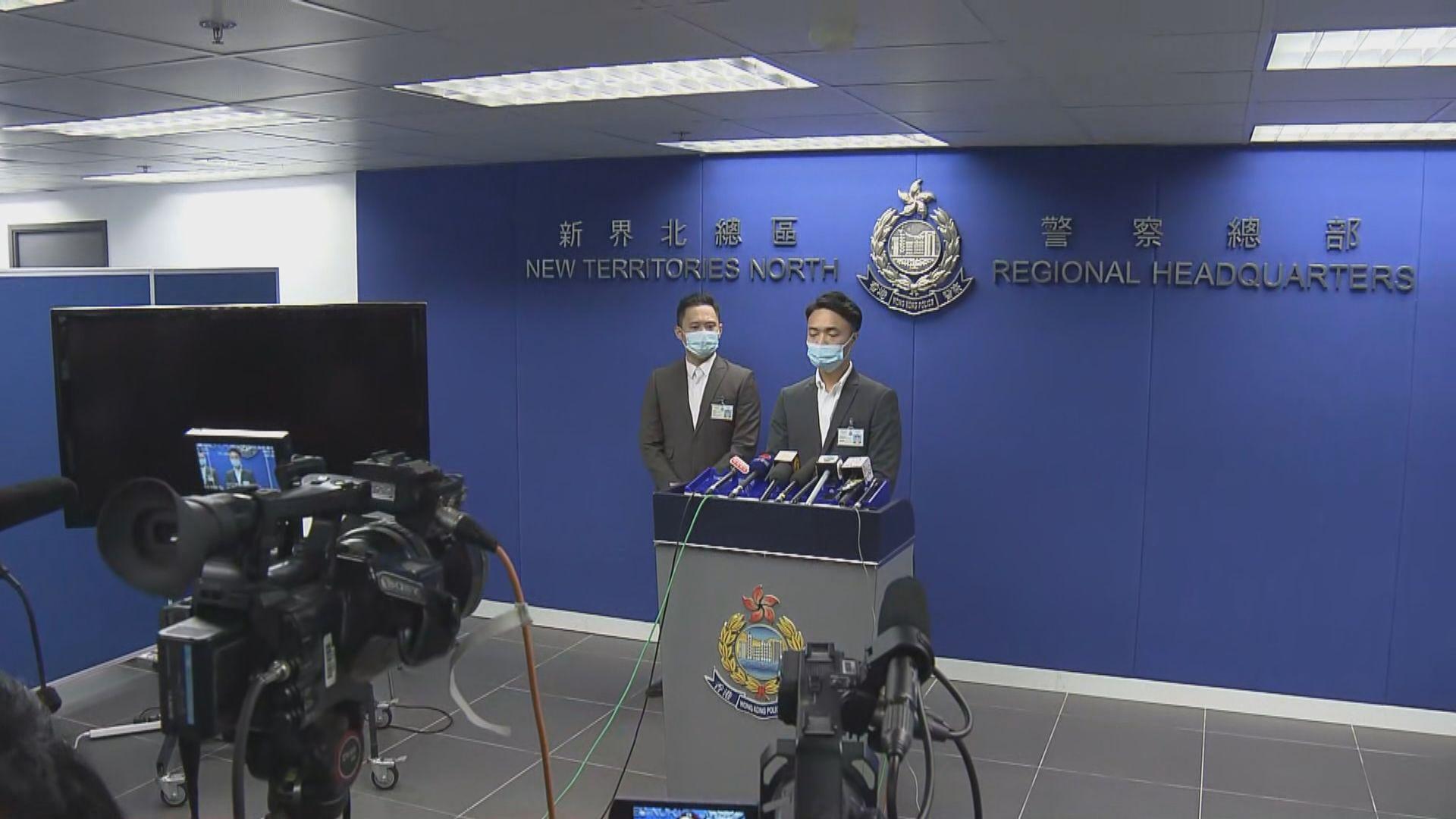 警方再拘15人涉屯門大興行動基地外非法集結