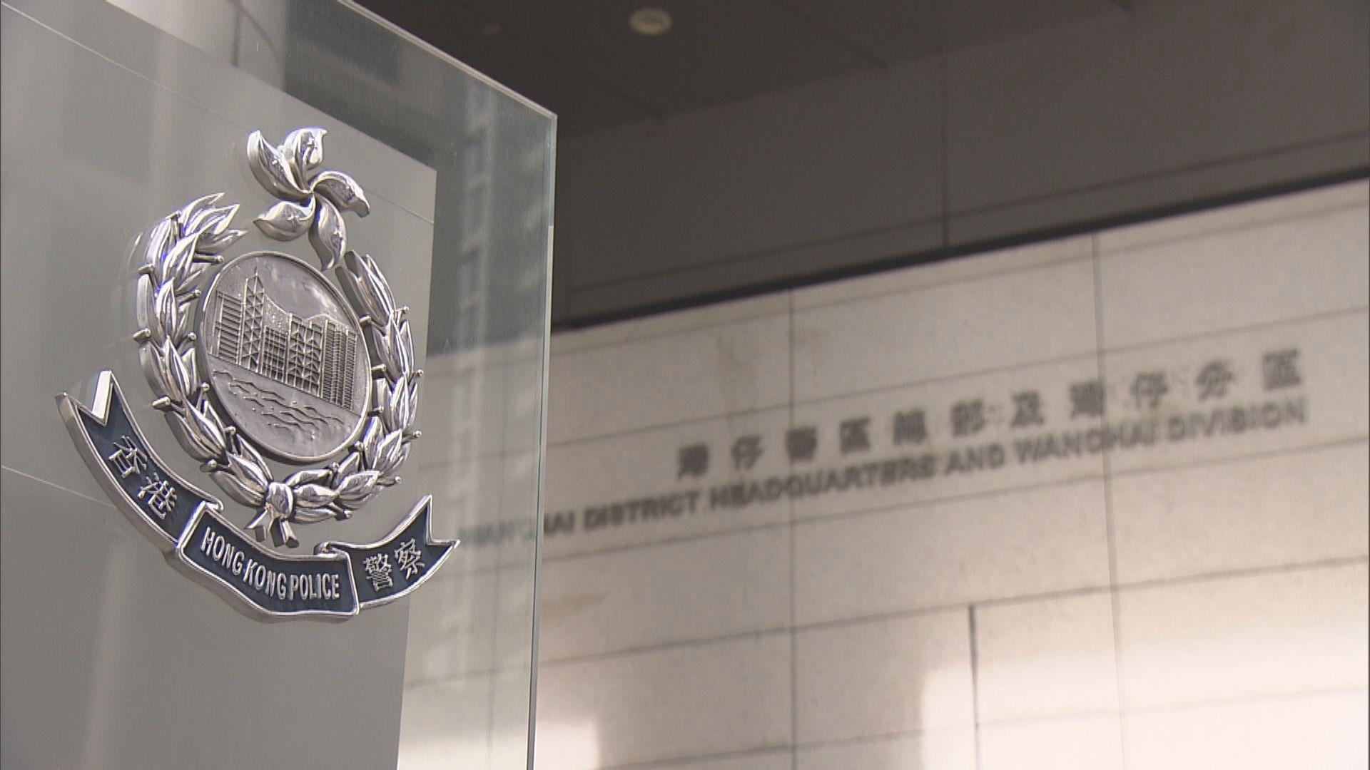 警拘十人涉訛稱投資 騙款2400多萬元