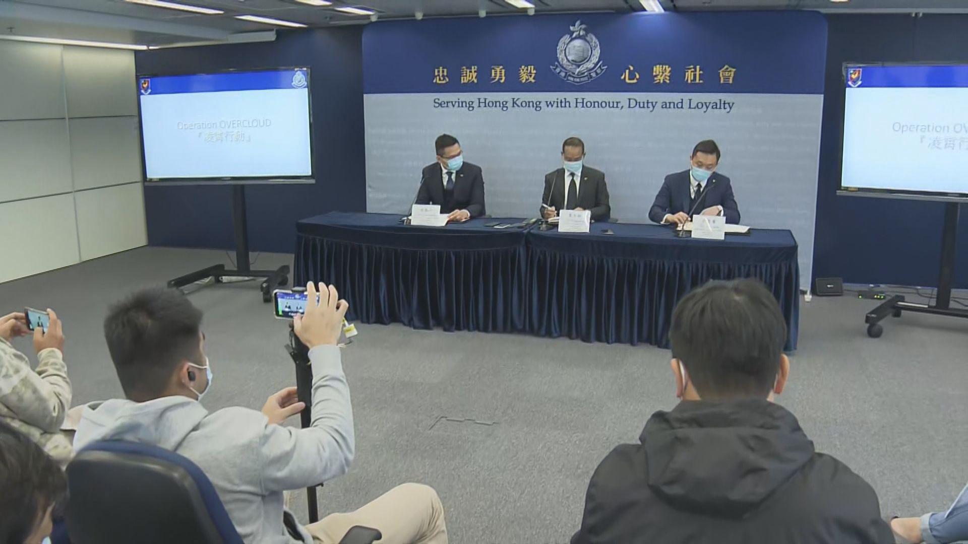 警方拘捕七人涉串謀洗黑錢 金額達63億元