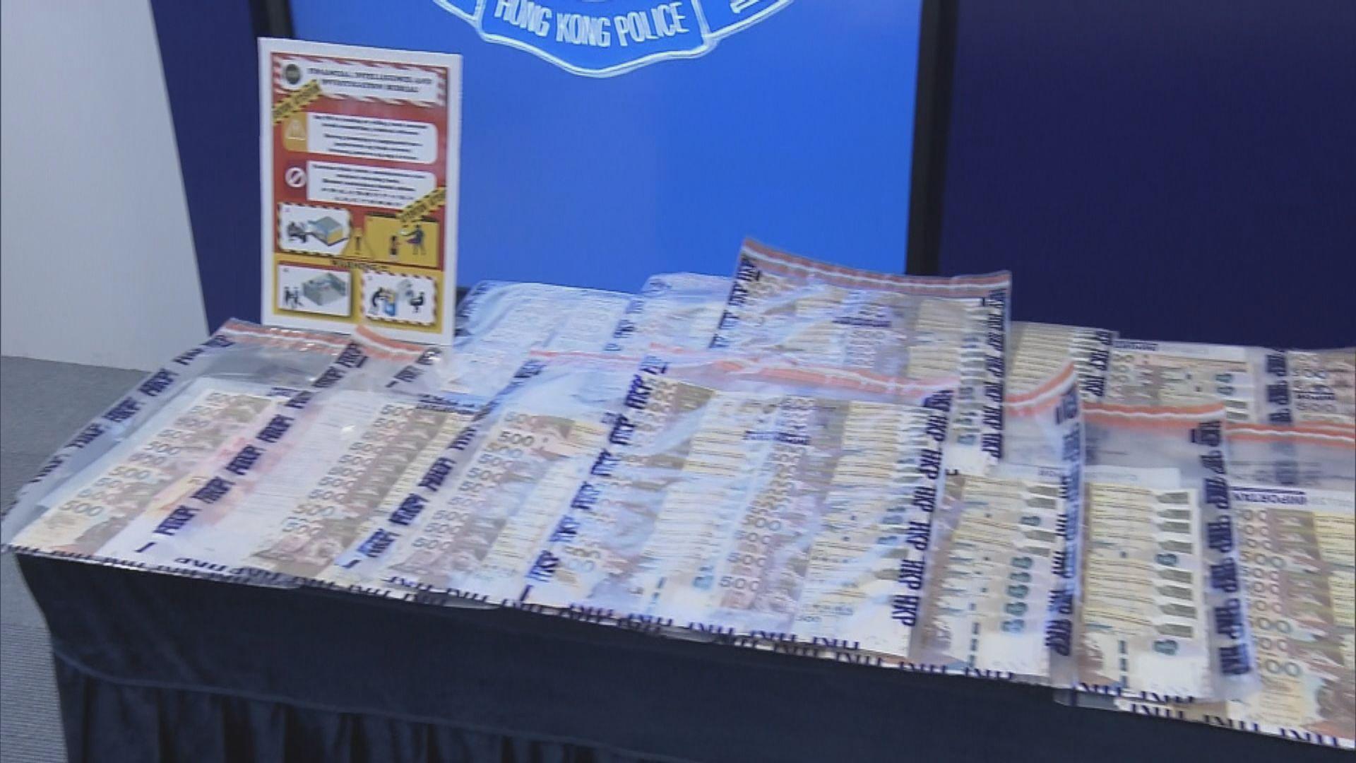 警方拘29名非華裔人士包括外傭 涉清洗2700萬元