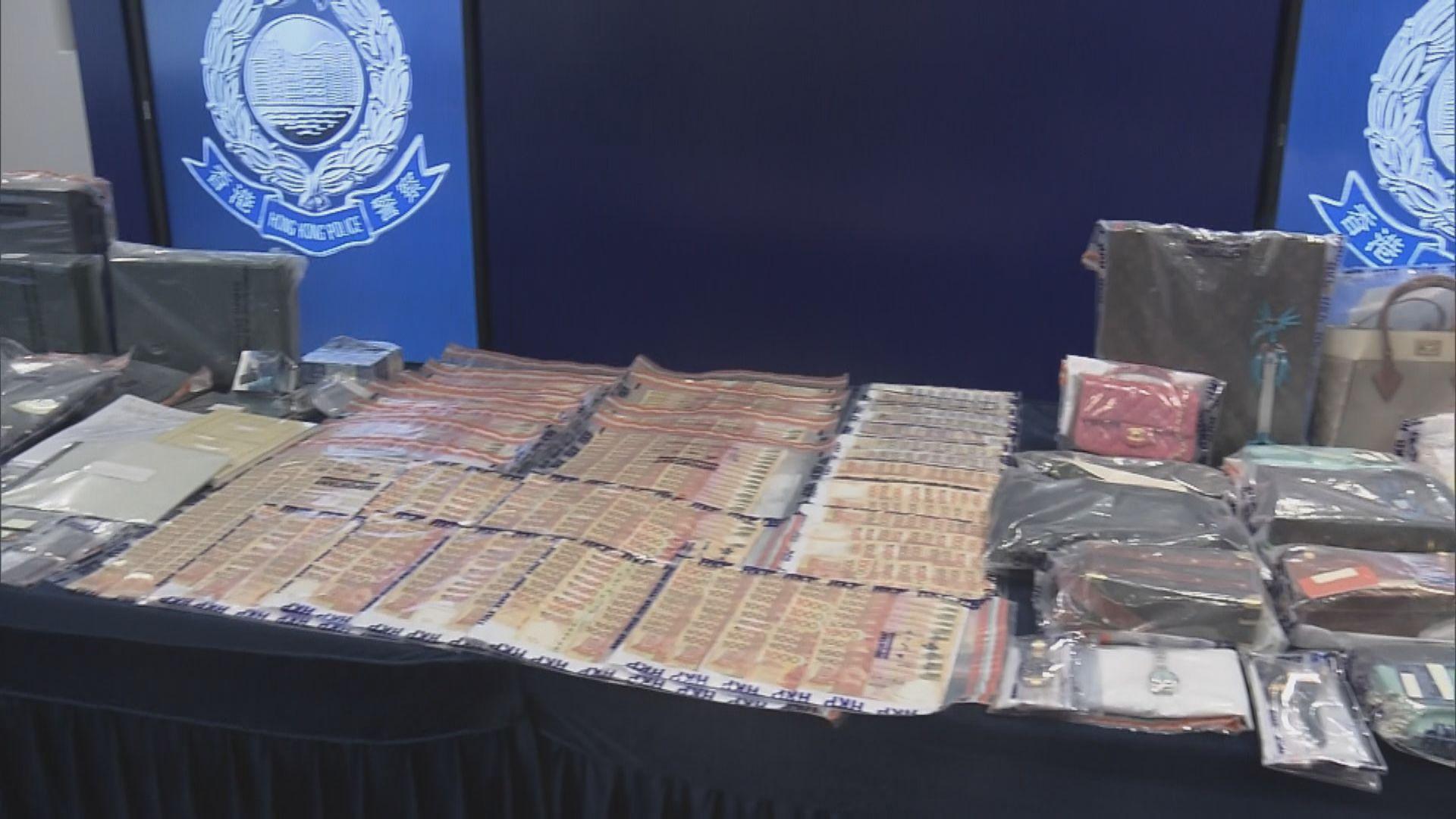 警拘56人涉詐騙政府百分百擔保特惠貸款1.4億元