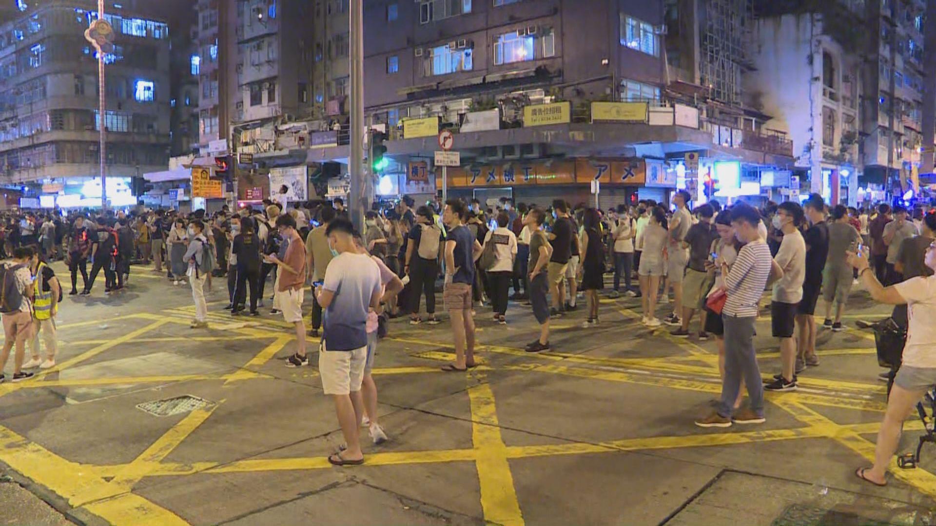 警方反對周日深水埗遊行及集會