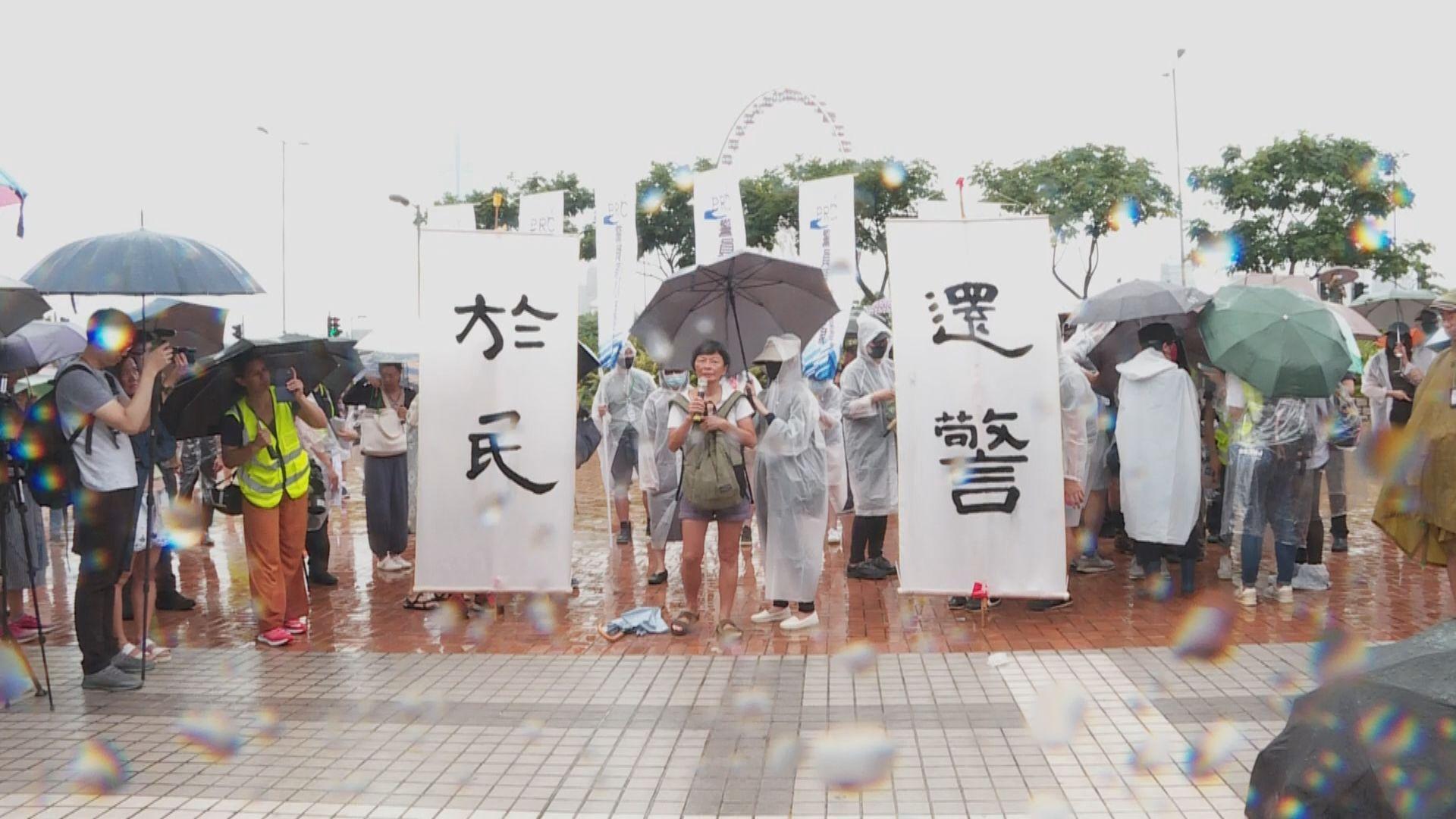警察家屬集會 促獨立調查反修例風波