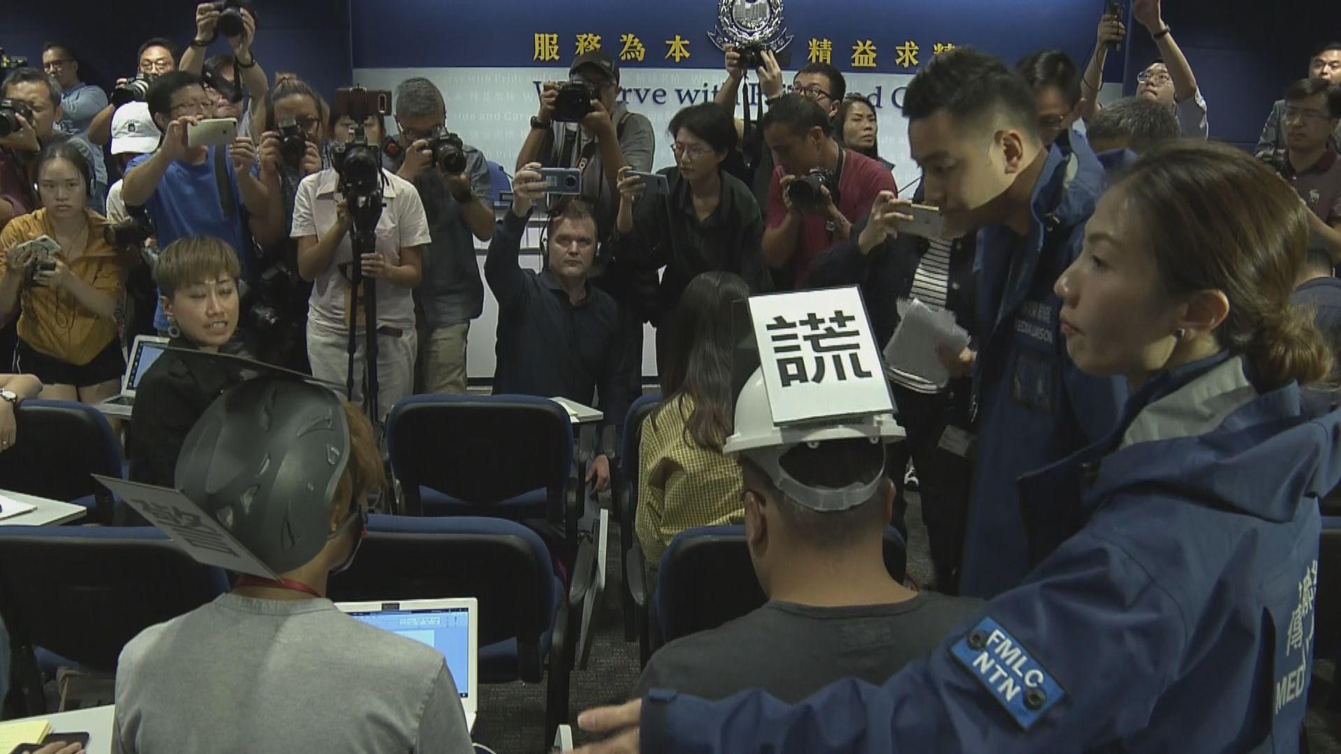 警方指示威記者不肯離場 取消記者會