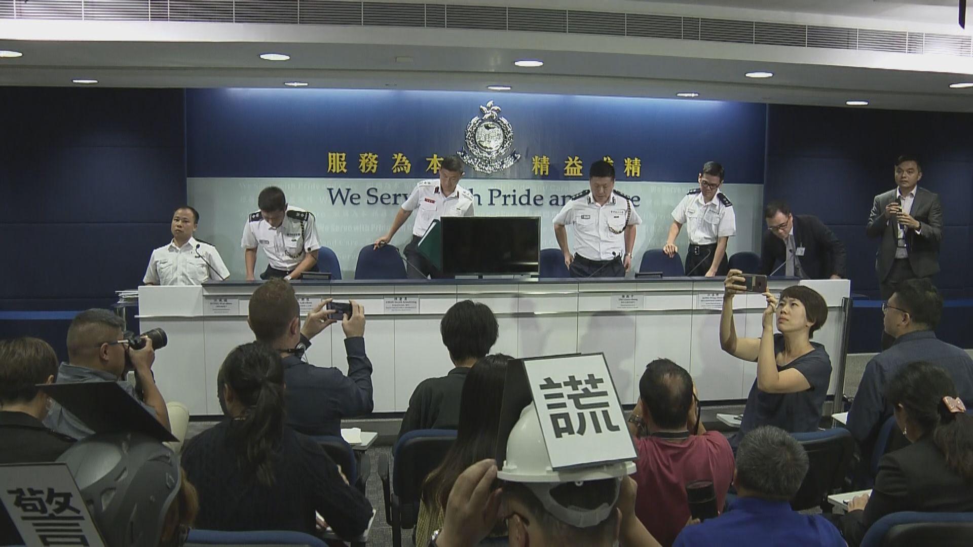 警方取消記者會 改用社交媒體發布訊息