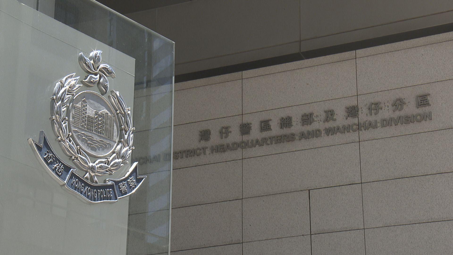 一名男警涉於警署內洗手間偷拍女子被捕