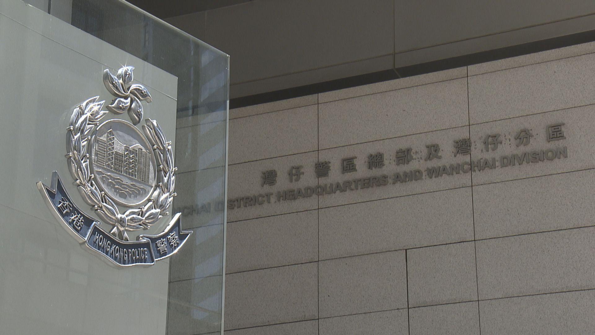 警方向記協提出六宗涉及網媒投訴