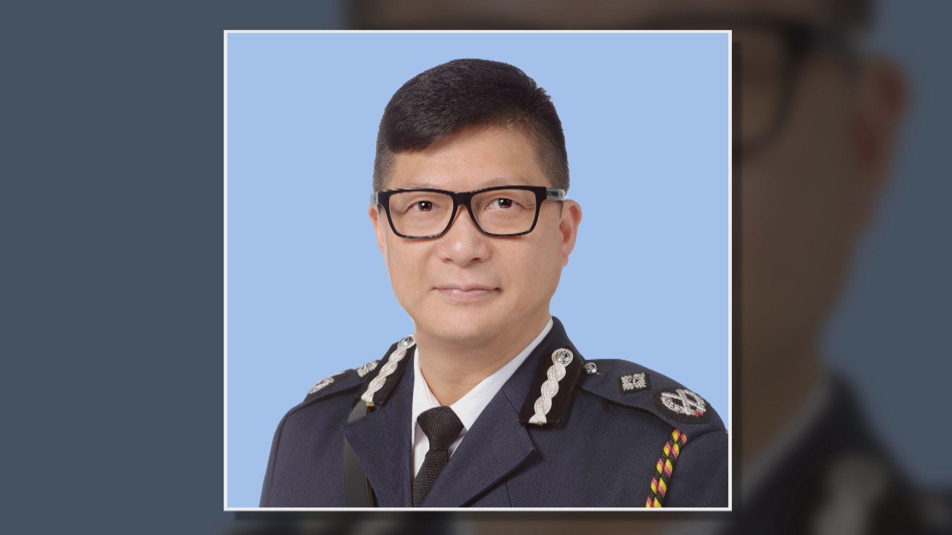 鄧炳強將接替劉業成出任警務處副處長