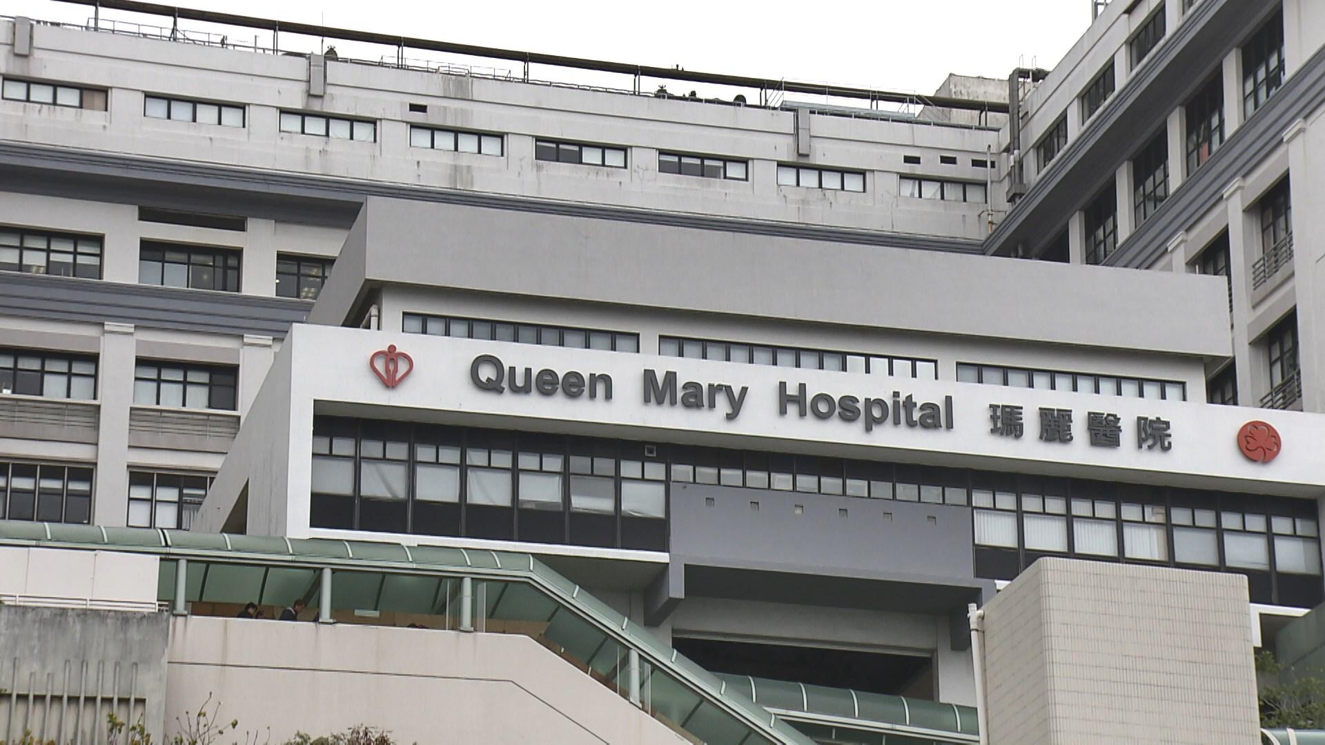 瑪麗醫院男實習醫生涉嫌偷拍被捕