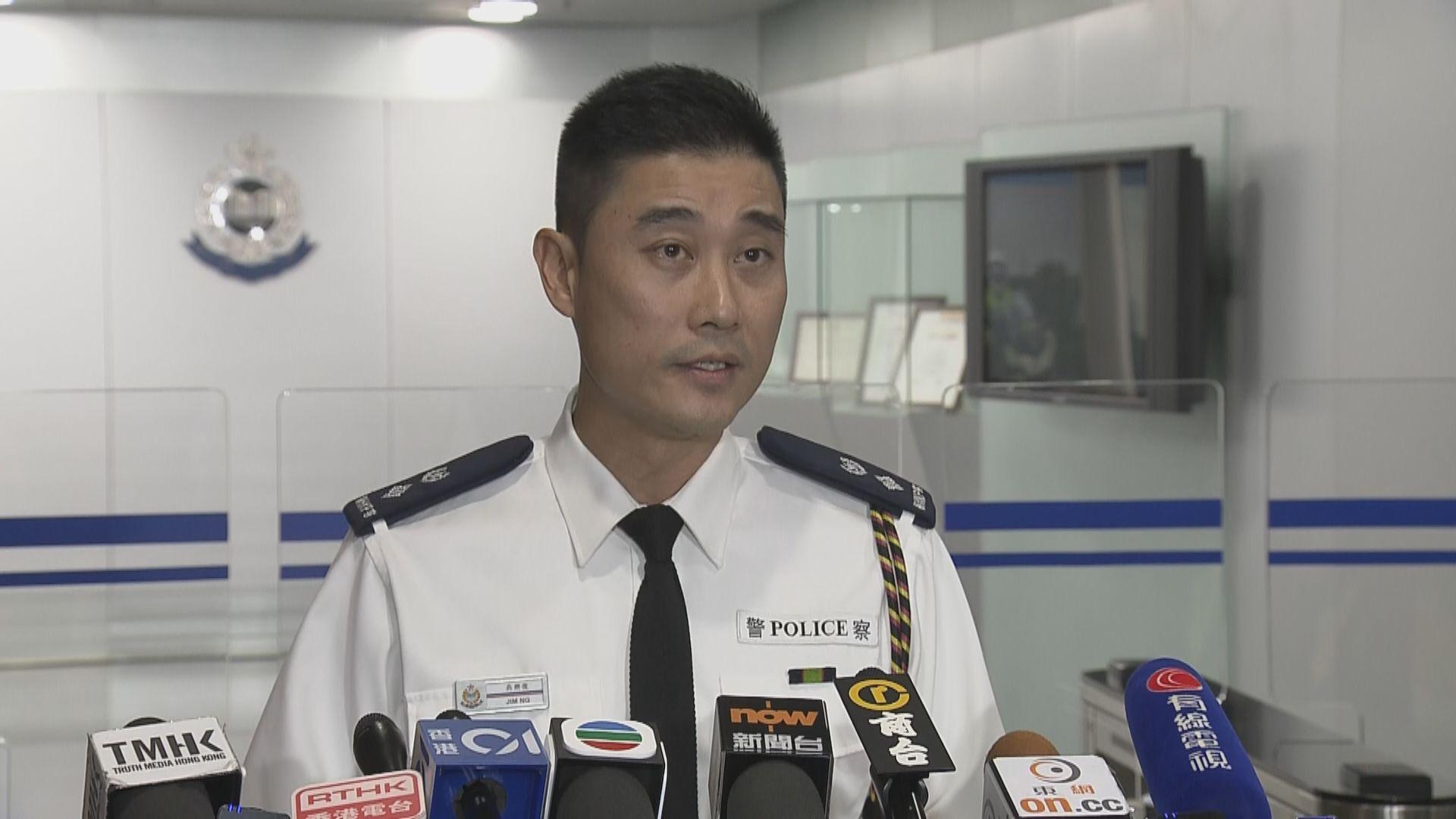警方在集會前拘捕最少八人 涉嫌攜有攻擊性武器
