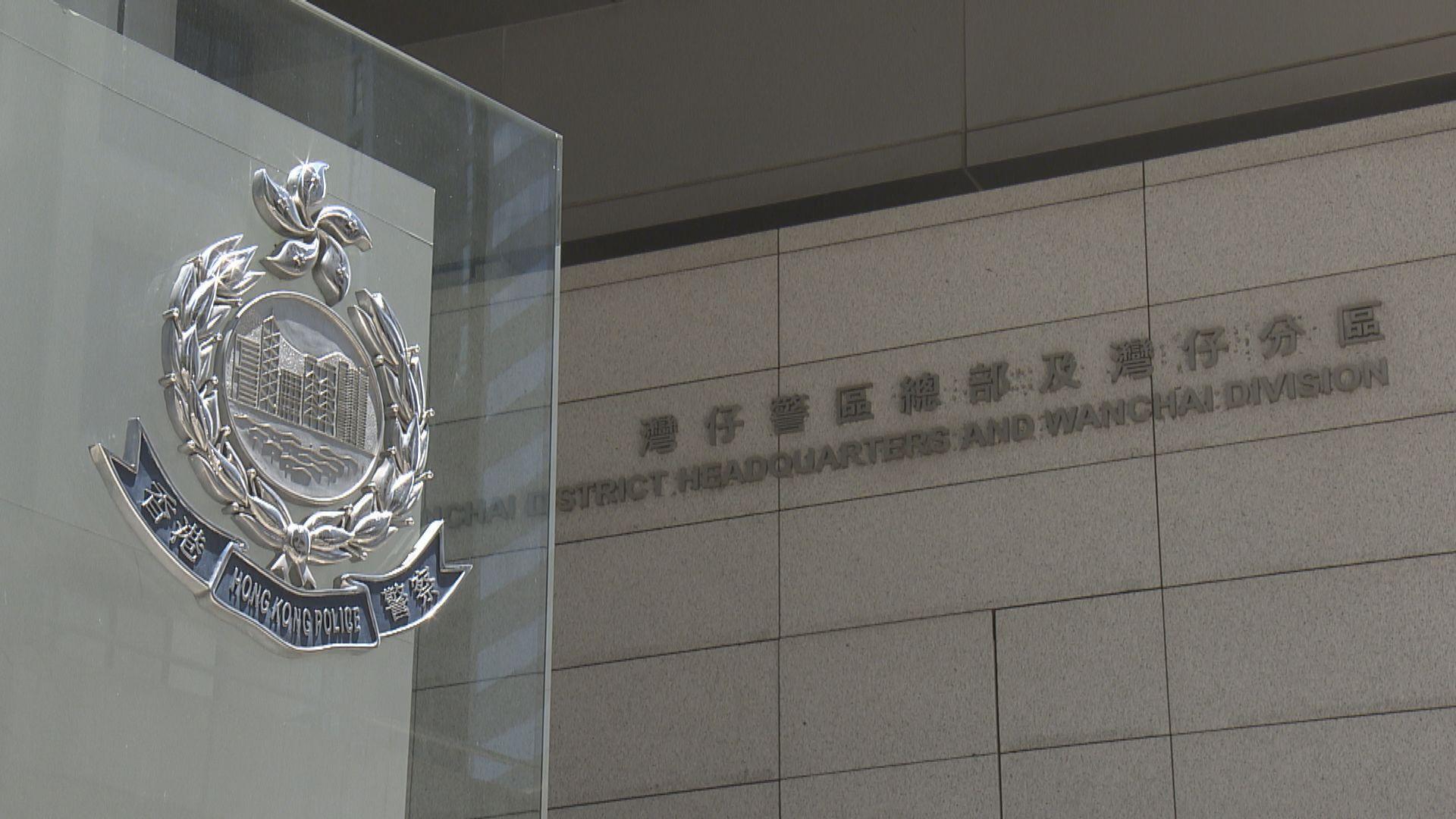 警方稱已主動暫緩派員到內地及海外受訓