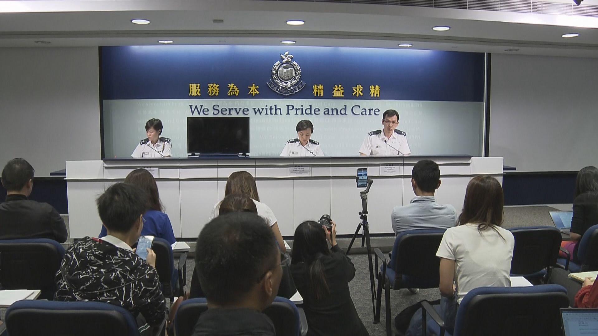 警方反對荃葵青遊行只准於荃灣公園集會