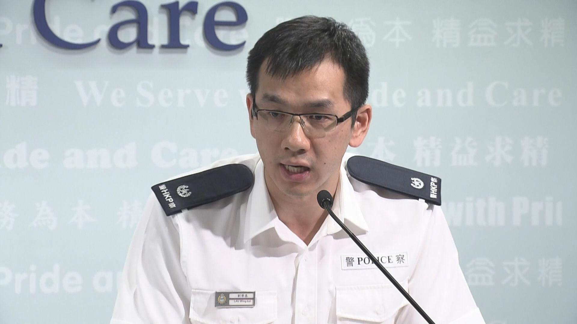警方:鼓吹或助他人違禁制令或干犯藐視法庭