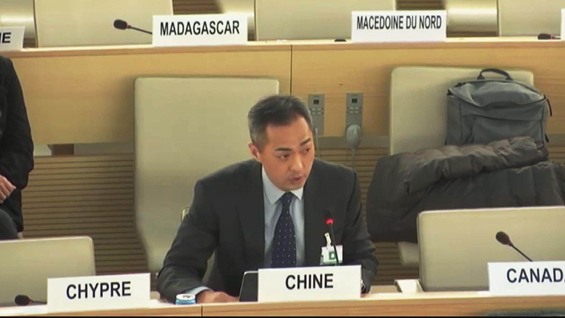 警務處派代表到聯合國 指爭取訴求人士刻意污名化警隊