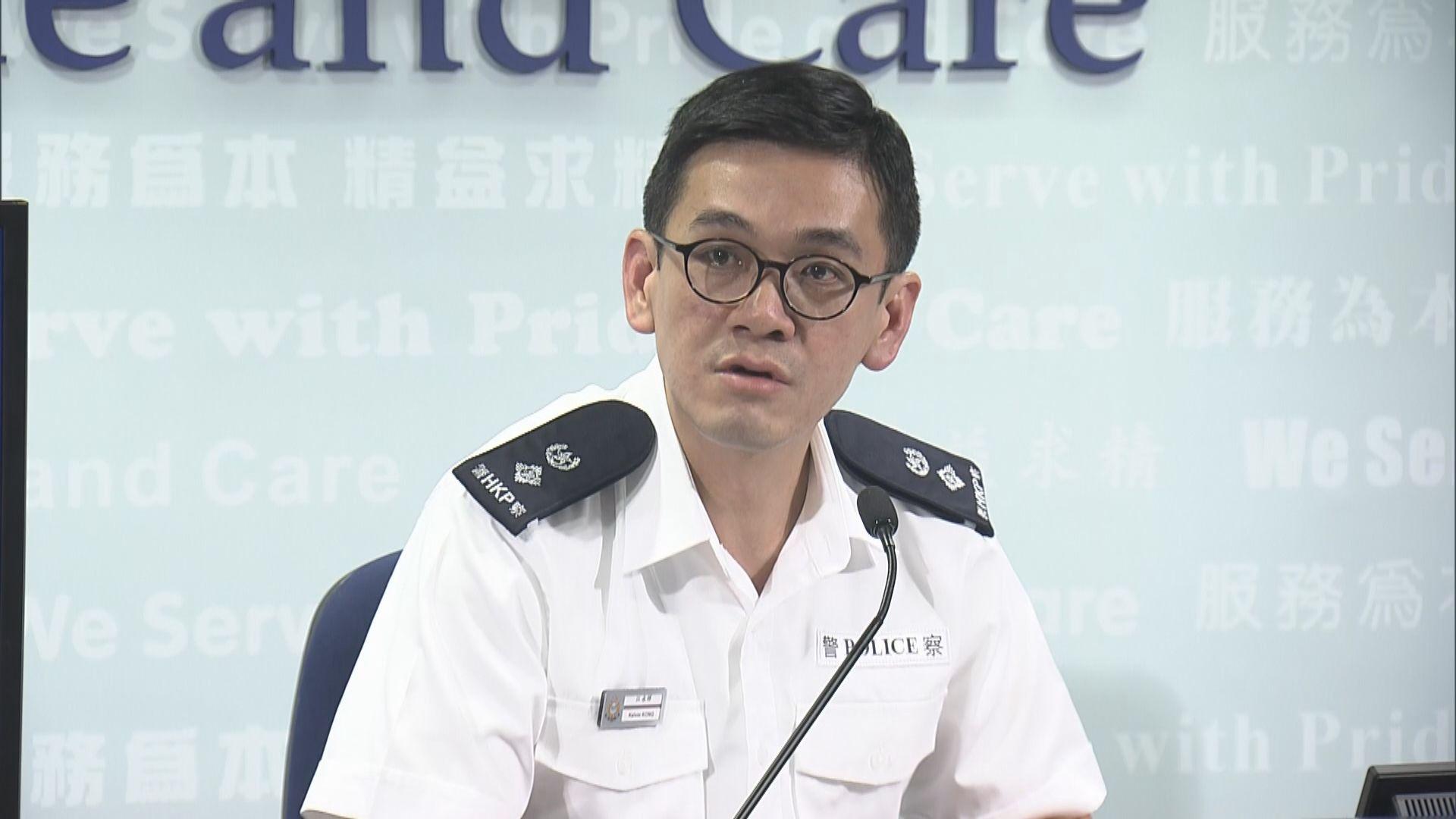 警方 : 公安條例下學校不屬私人地方 有權進入拘捕