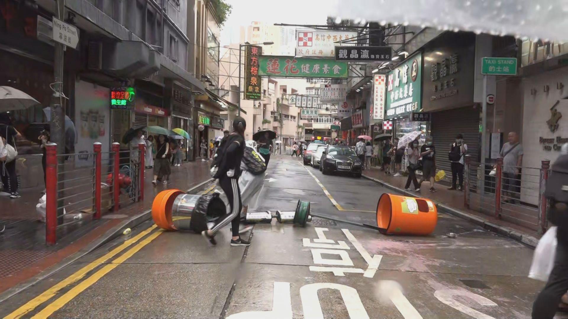 警方嚴厲讉責示威者堵路及截查車輛