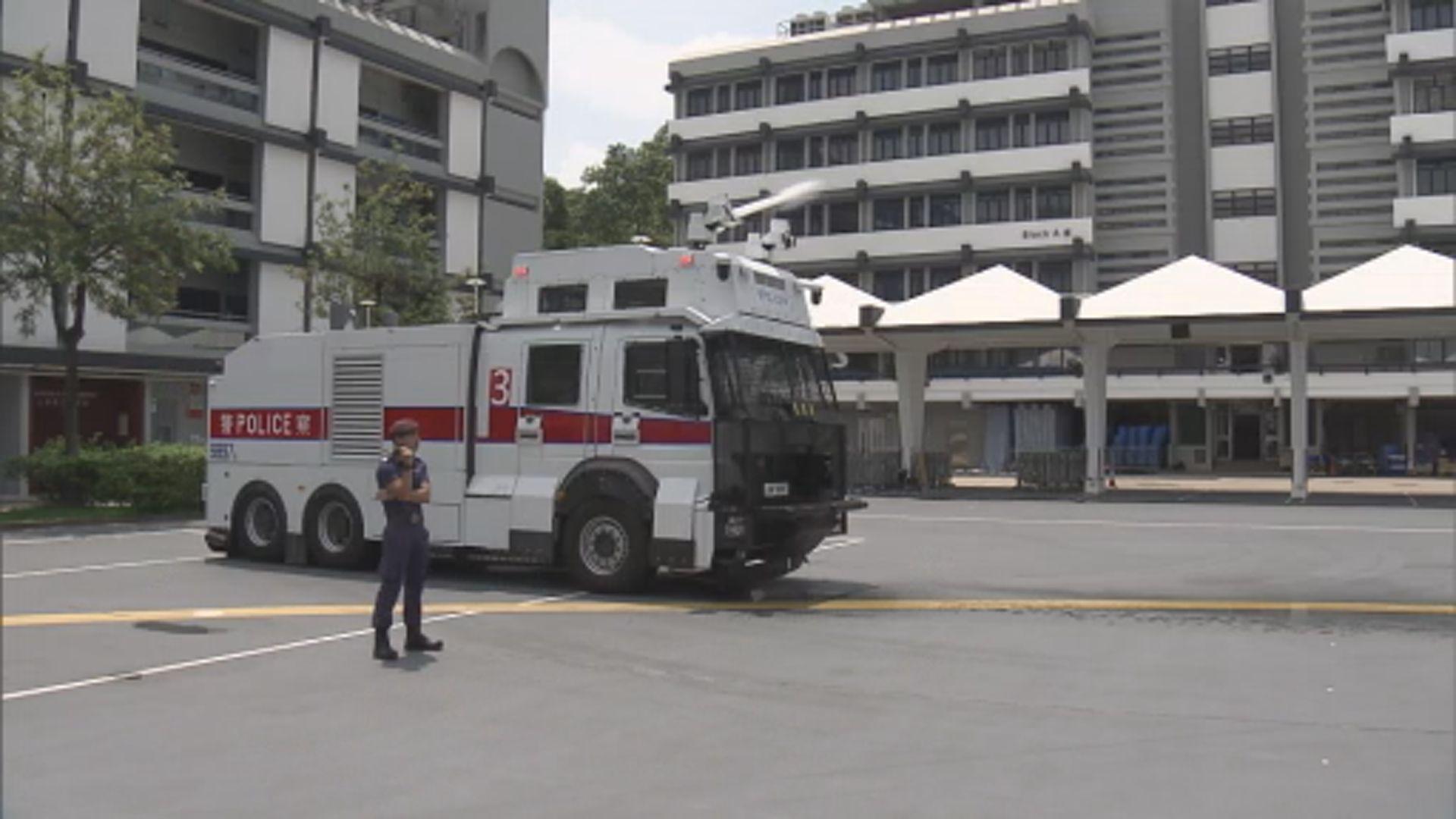 警方稱出動水炮車前須向助理處長提出要求