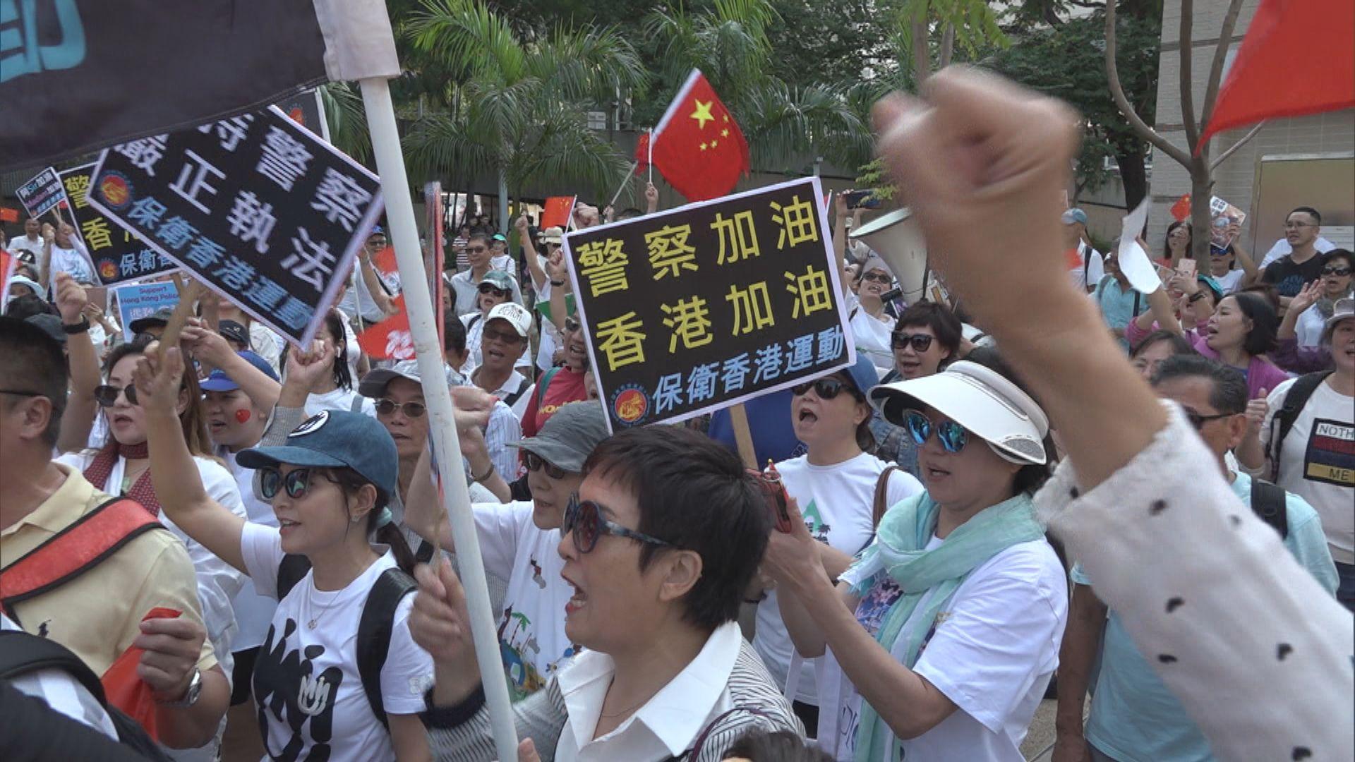 幾百名市民遊行集會支持警察