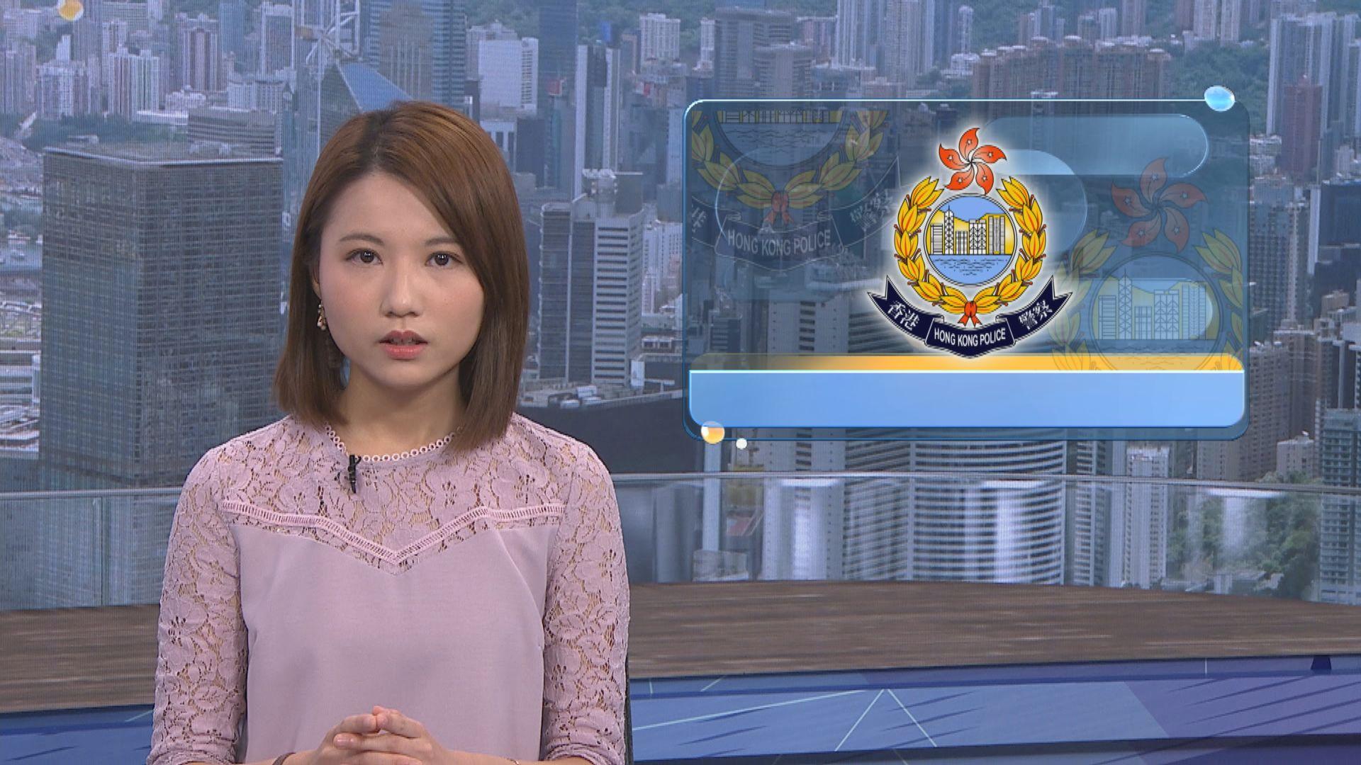 警方譴責暴徒在黃大仙堵路