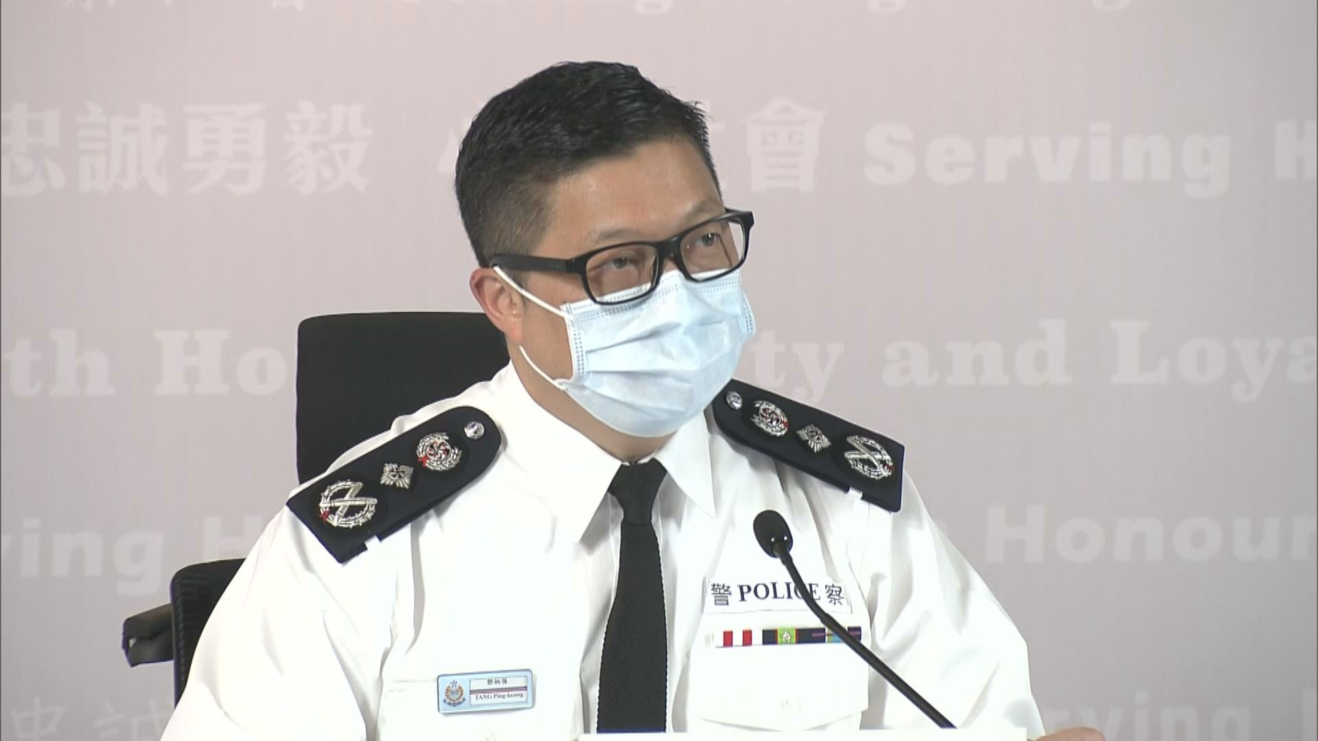 去年45名警員被捕 鄧炳強指非常關注警員誠信