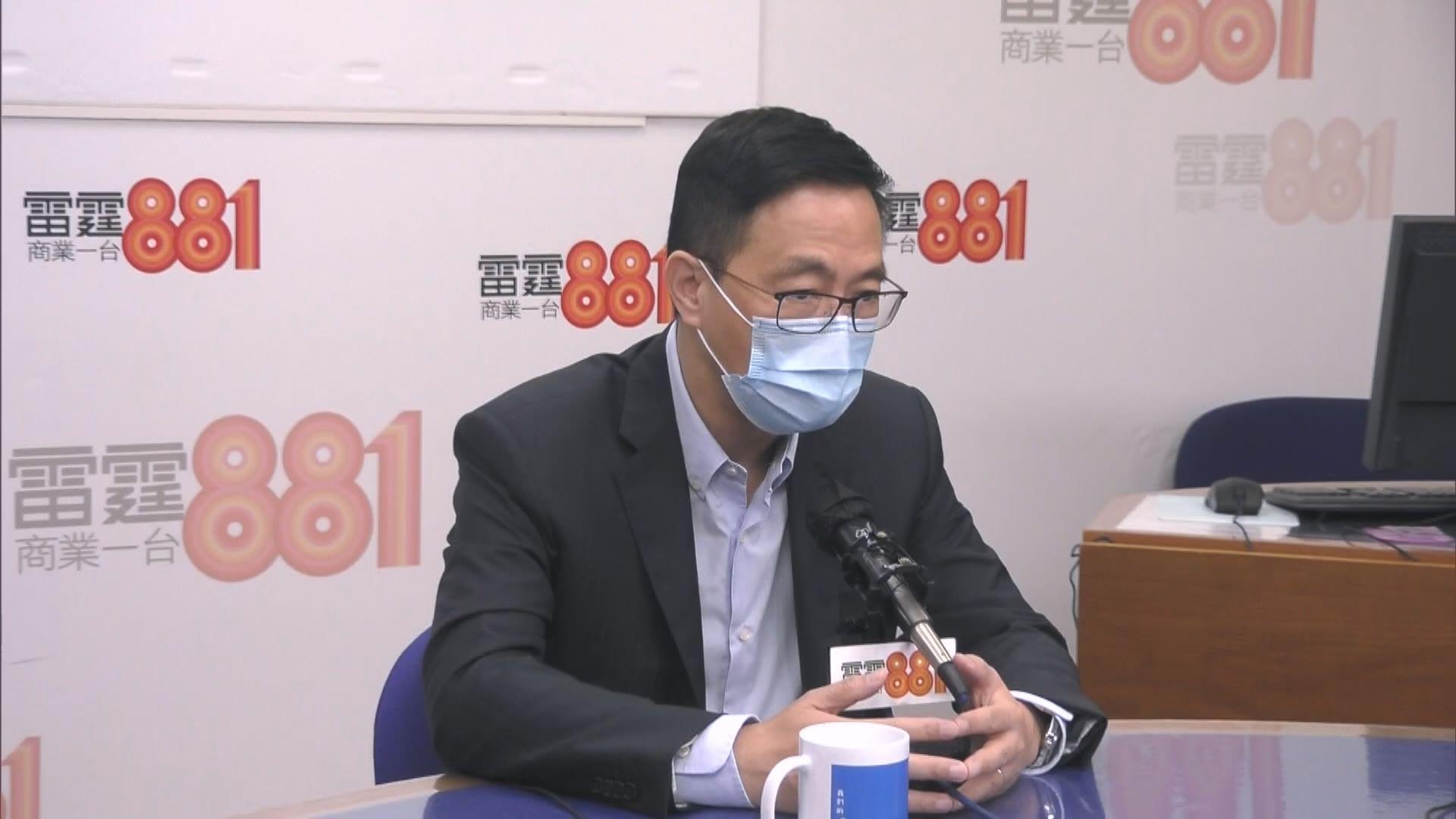 楊潤雄:學校應令學生理解及尊重警察職責