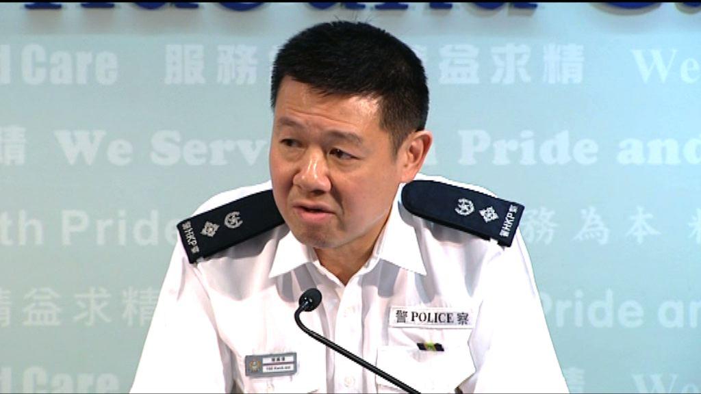 警方收到三個團體通知六四晚上集會
