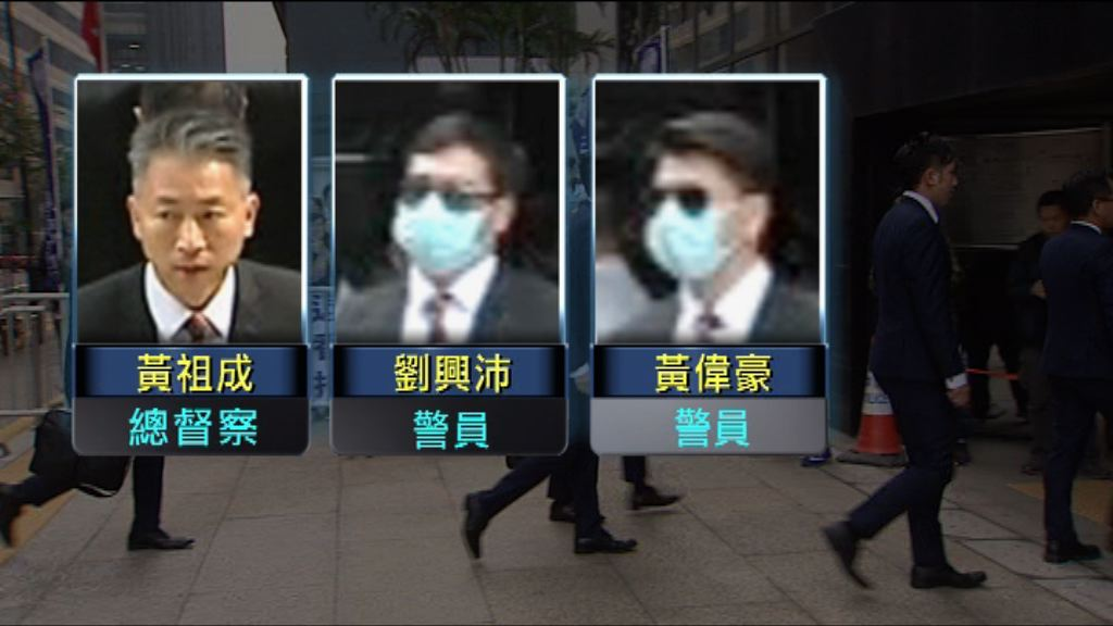 七警案其中三人已提上訴申請