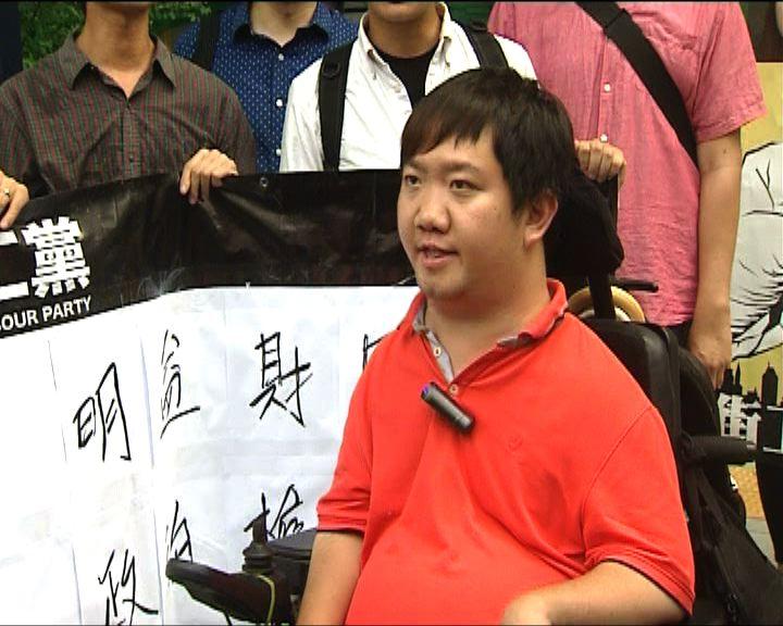 張超雄議員助理疑涉非法集會被捕