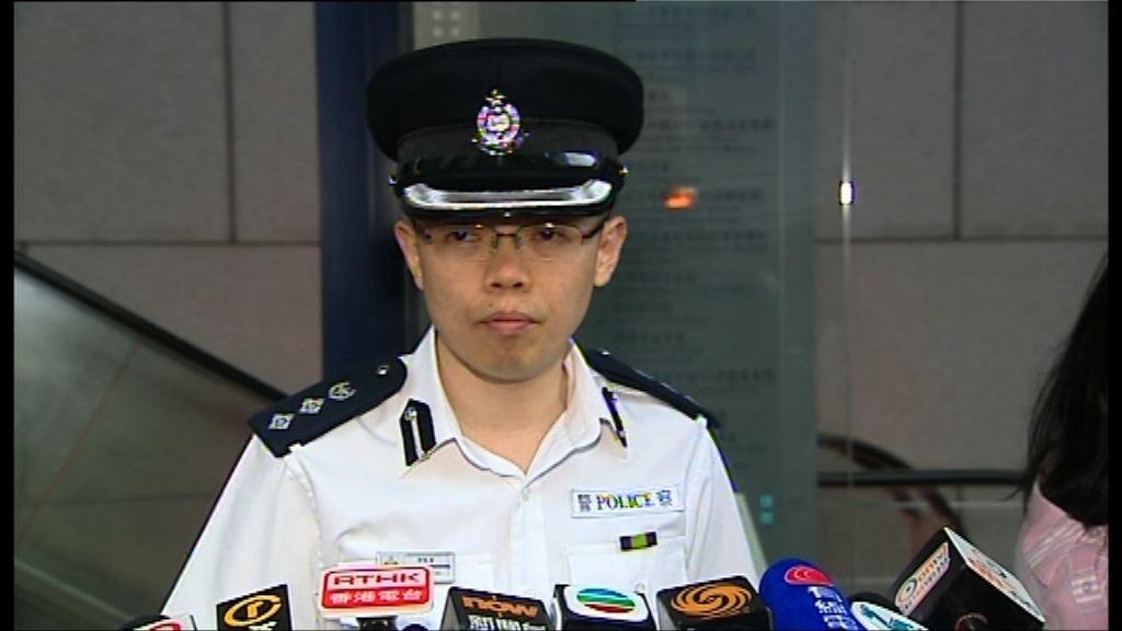 警方指保釋金事件有溝通誤會
