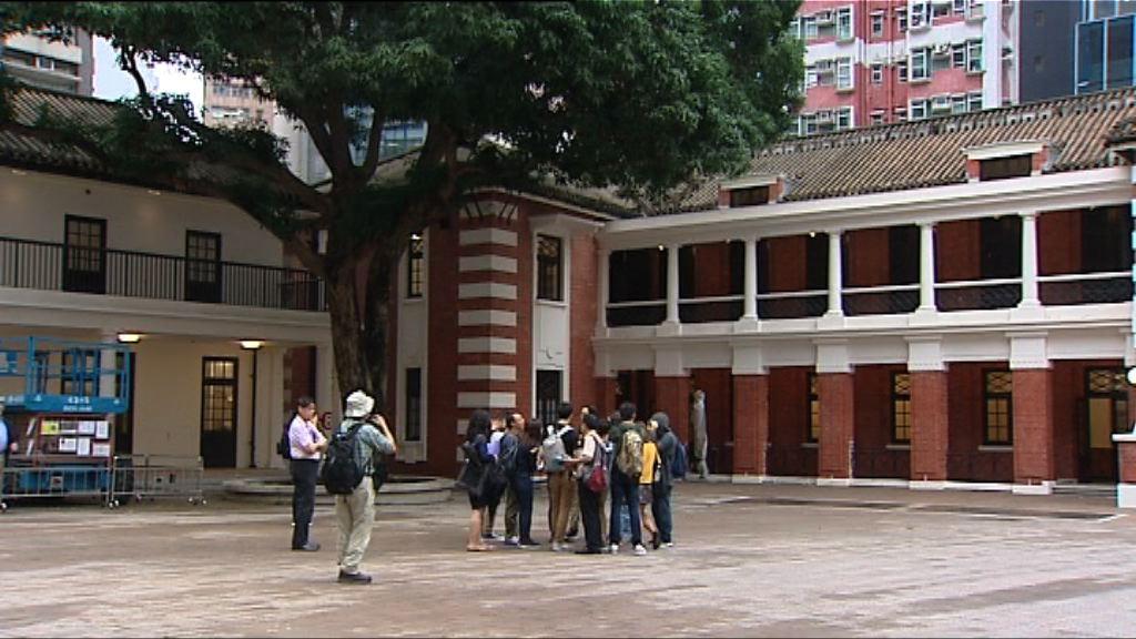 中區警署本月底起免費開放公眾