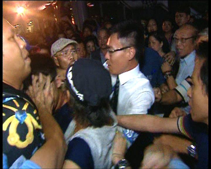 多名記者採訪藍絲帶集會遇襲