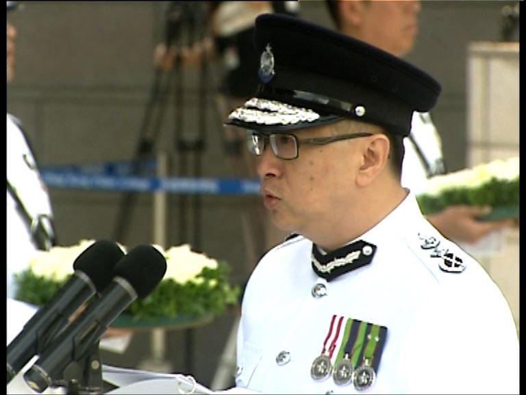 警隊舉辦儀式悼念殉職警務人員