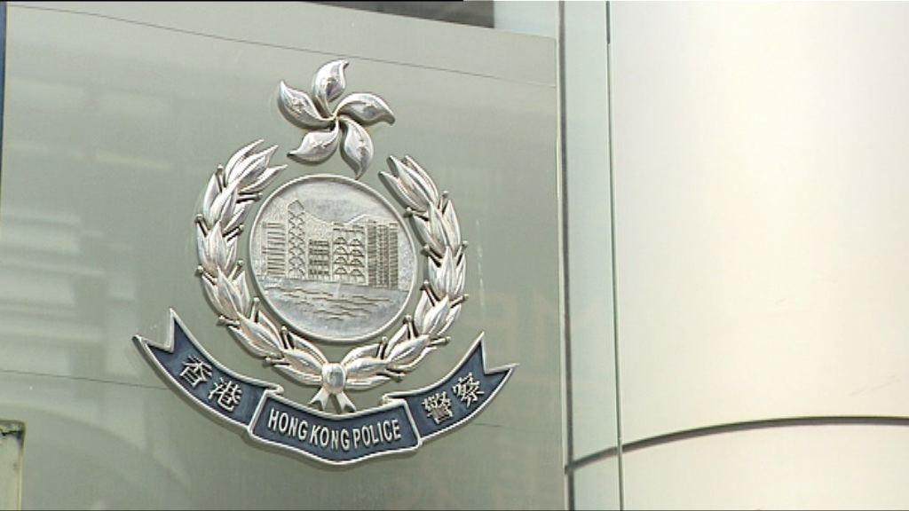 警方與多國合作破網絡攻擊平台拘一人