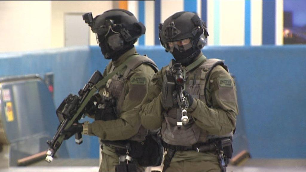 警方:會定期舉行反恐演習改善各項應變