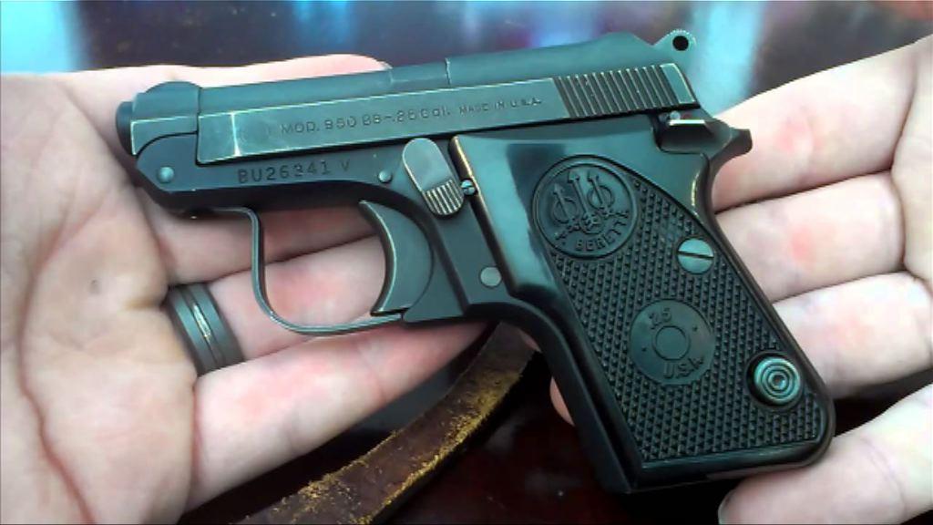 有退休警官指本港槍械管制已較其他地方嚴格