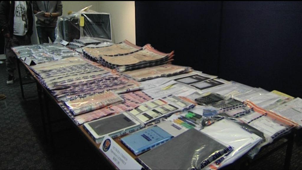 粵港警方聯手瓦解收受外圍賭注集團