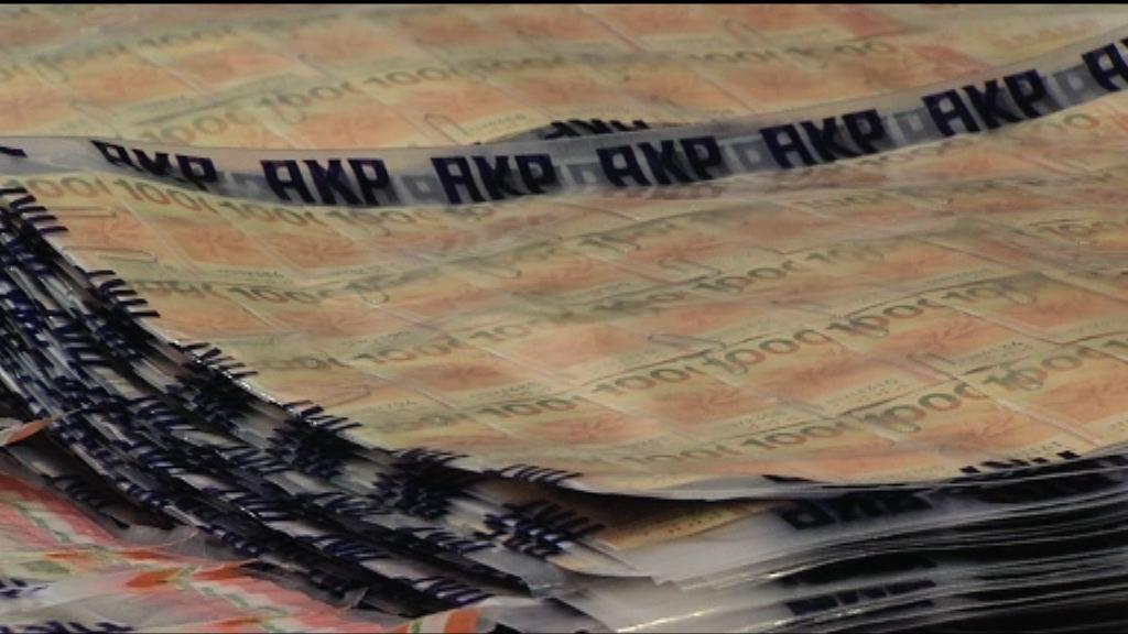 粵港警瓦解跨境外圍賭注集團拘71人