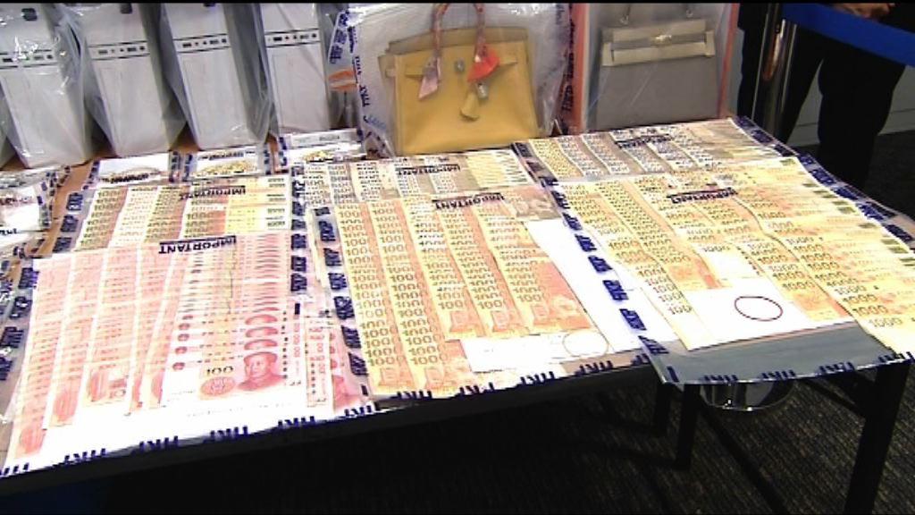 警拘31人涉「美女金融新星」倫敦金騙案