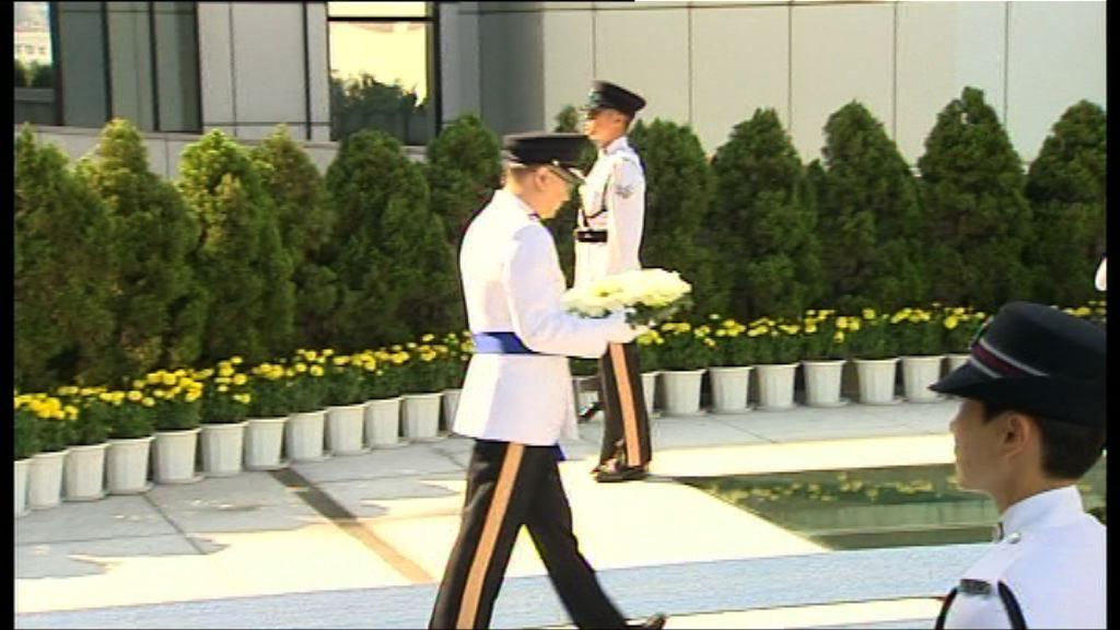 警隊舉行儀式紀念殉職警員