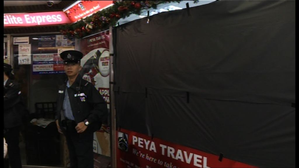 警方再拘一名凱富旅行社負責人