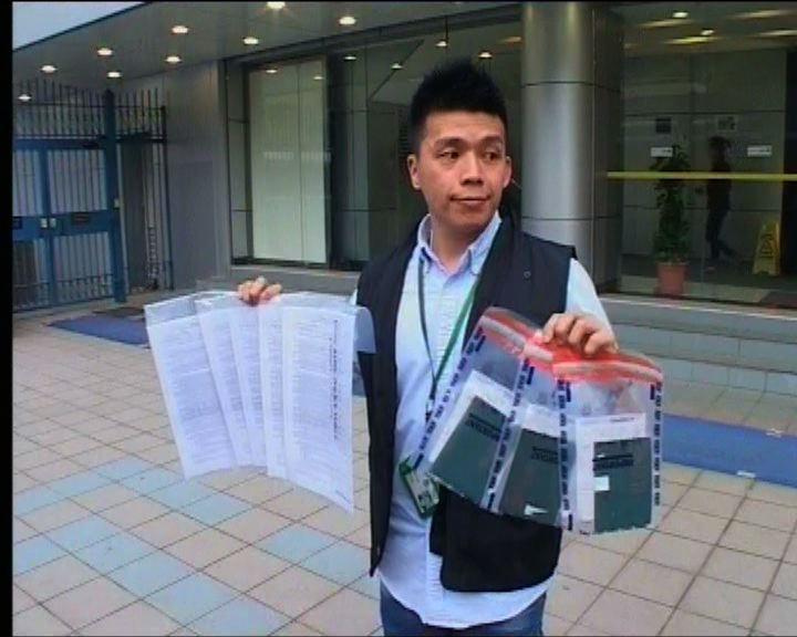 警拘六印傭疑騙貸十九萬