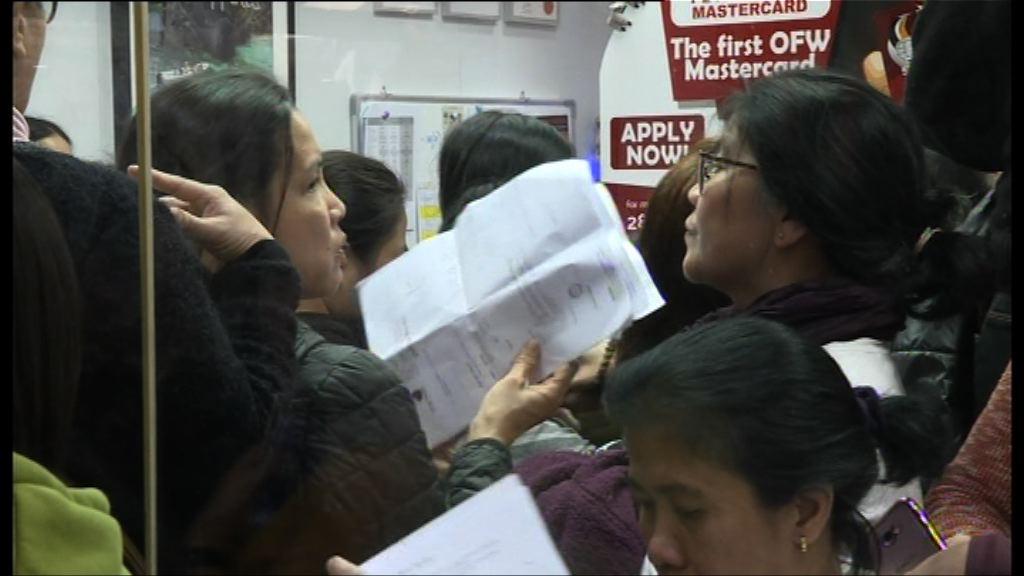 菲律賓領事館協助凱富顧客辦理退款