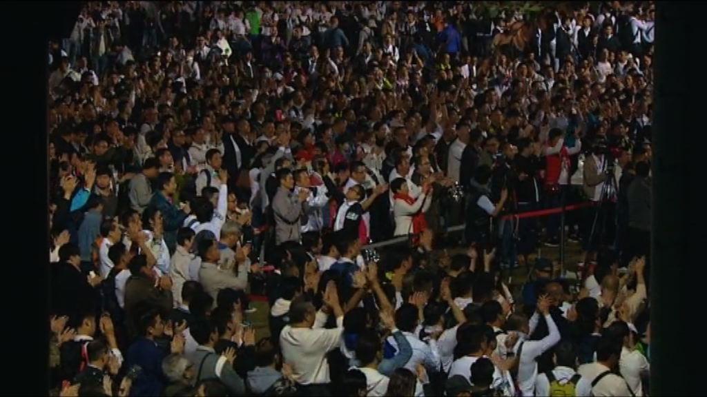 兩警務協會稱逾三萬人參加特別大會