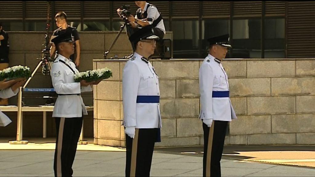 警察總部舉行悼念殉職同袍儀式