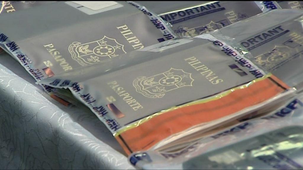 警方破專向菲傭放債高利貸集團拘10人